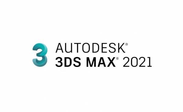3Ds-max-logo-2021